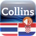 Audio Collins Mini Gem Thai-Croatian & Croatian-Thai Dictionary